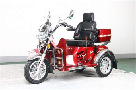Pedal Motorcycle, Pedal Tricycle, Disabled Scooter